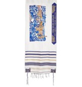 Peace of Jerusalem Prayer Shawl