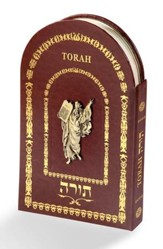 The Holy Land Illuminated Torah: The Five Books of Moses in Hebrew and English