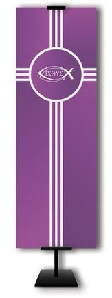 Ichthus on Trinity Cross on Purple Field Fabric Banner, 2' x 6'