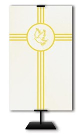 Gold Holy Spirit Dove on Trinity Cross on Cream Field Fabric Banner, 3' x 5'