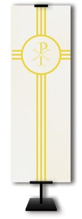 Gold Chi Rho on Trinity Cross on Cream Field Fabric Banner, 2' x 6'