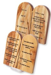 The 10 Commandments on Etched Olivewood Desk Stand, Hebrew & English