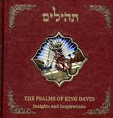 Psalms of David, Hebrew/English Illustrated Hard Cover