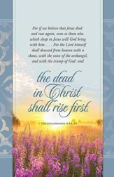 Shall Rise First (1 Thessalonians 4:14,16, KJV) Bulletins,  100