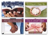 In God's Hands (KJV) Box of 12 All Occasion Cards