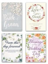 To Love and Cherish (KJV) Box of 12 Wedding Cards