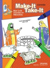 Echoes Preschool Make It Take It (Craft Book), Fall 2017
