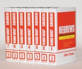 Hebrews, 7 Volumes