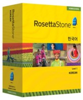 Rosetta Stone Korean Level 1 with Audio Companion Homeschool Edition, Version 3