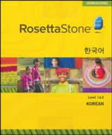 Rosetta Stone Korean Level 1 & 2 Set with Audio Companion Homeschool Edition, Version 3