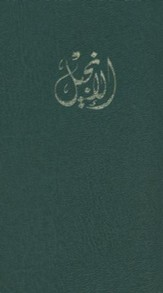Contemporary Arabic New Testament