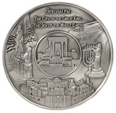 Holy Land Pewter Plate
