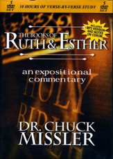 The Books of Ruth and Esther - An Expositional Commentary on DVD with CD-ROM