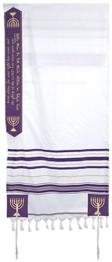 Isaiah Prayer Shawl with Menorah Design
