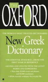 The Oxford New Greek Dictionary