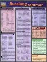 A comprehensive russian grammar ebook terence wade david russian grammar quickstudy chart fandeluxe Choice Image