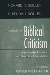 Handbook of Biblical Criticism, Third Edition