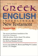 New Greek-English Interlinear New Testament, NRSV, Personal Size