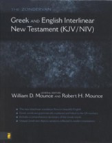 The Zondervan Greek and English Interlinear New Testament KJV/NIV