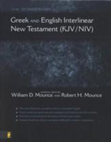 The Interlinear Hebrew-Greek-English Bible, One-Volume