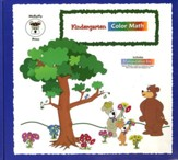 Kindergarten Color Math Curriculum Kit with  Manipulatives, Kindergarten