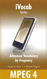 iVocab Syriac: Advanced Vocabulary by Frequency [Download]