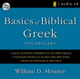Basics of Biblical Greek Vocabulary Audio CD