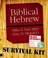 Biblical Hebrew Survival Kit