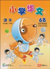 Chinese Language for Primary Schools Textbook 6B