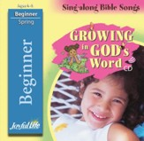 Growing in God's Word Beginner (ages 4 & 5) Audio CD