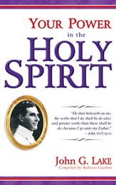 Your Power In The Holy Spirit - eBook