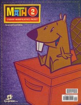 BJU Math Grade 2 Student Manipulatives Packet, Fourth  Edition