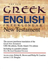 The NRSV New Greek-English Interlinear New Testament  - Slightly Imperfect