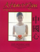 A Heart 4 You: China Study Guide