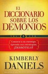 El Diccionario Sobre los Demonios Vol. 1  (The Demon Dictionary Vol. 1)
