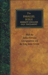The Parallel Bible Hebrew-English Old Testament, Slightly Imperfect