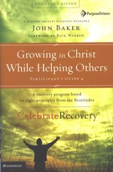 Growing in Christ While Helping Others Participant's Guide 4 - eBook