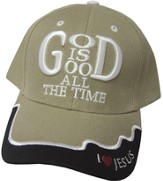 God Is God Cap Khaki