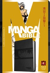 NLT Manga Bible, Imitation Leather - Slightly Imperfect
