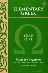 Elementary Greek Textbook, Year 1 Second Edition