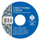 First Form Greek Pronunciation CD