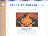 First Form Greek Teacher Key (for Workbook, Quizzes, & Tests)