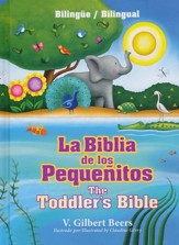 La Biblia de los Pequeñitos Bilingüe  (The Toddler's Bible Bilingual)