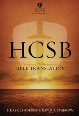 HCSB: Navigating the Horizons in Bible Translations / Digital original - eBook