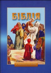 Ukrainian Children's Bible: Ukrainsky Djetszki Biblia, Hardcover