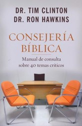 Consejería Bíblica: 40 Temas Críticos  (The Quick-Reference Guide to Biblical Counseling)