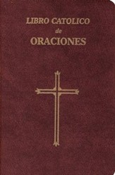 Libros Caolico De Oraciones, Book of Prayers   Brown Vinyl