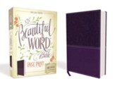 KJV Beautiful Word Bible, Large Print, Imitation Leather Purple - Slightly Imperfect