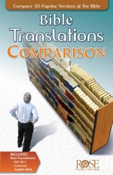Bible Translations Comparison - eBook