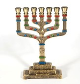 Seven Branch Pewter Menorah